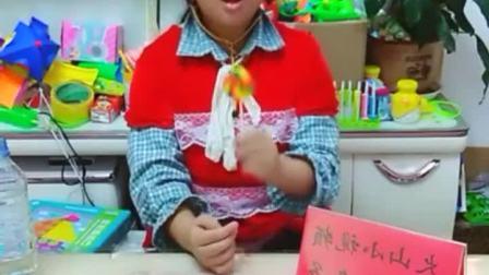 童年趣事:哇,好大棒棒糖呀!