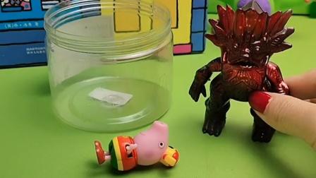 怪兽把佩奇一家抓住了,小朋友快来看看,谁来救佩奇他们了