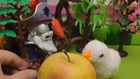怪兽的苹果被吃了,他把小鸡变成苹果,猪爷爷来找小鸡了