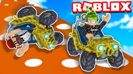 Roblox吉普车跑酷:飞过断裂的马路,危险的岩浆在等着你!