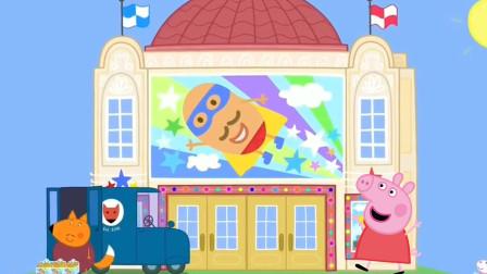小猪佩奇最新第八季 去电影院看超级土豆先生电影 简笔画