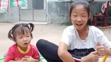 童年趣事:把自己都熏晕了