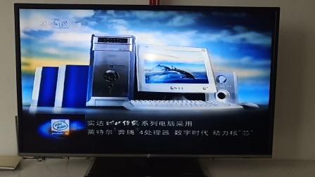 2002实达时代传家电脑蓝色震撼影音篇