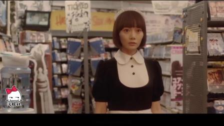 日本宅男买了个廉价人偶,多年后变成了真人