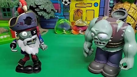 僵尸发现一个小奥,叫巨人僵尸看,巨人僵尸嫌他太小