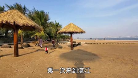 实拍广东湛江,看看这里的生态环境,你觉得怎么样?