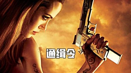 子弹打出去会拐弯,千里之外命中目标,一部完美诠释抖枪术的电影