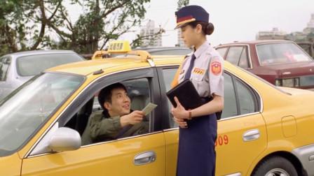 转运手之恋:宅男对美女交警一见钟情,全家总动员帮他追女朋友