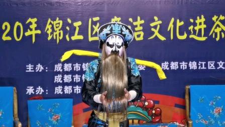 巜牧虎关》。邓超饰高旺,百家班川剧团2021.02.10大慈寺剧场演出
