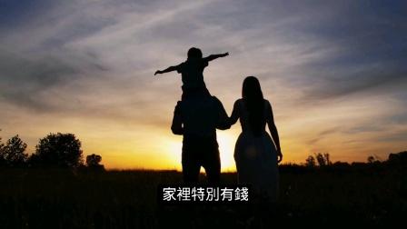 世界首富和我們的關係,馬斯克2021  老高與小茉 Mr & Mrs Gao