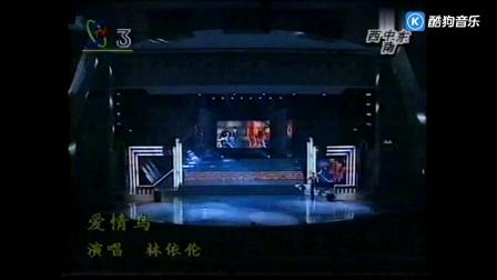 1994年中国音乐电视颁奖晚会获奖歌曲联唱(群星)