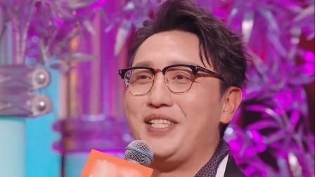 2021优酷&浙江卫视喜剧春晚安居客集锦1 淘宝喜剧春晚 20210210
