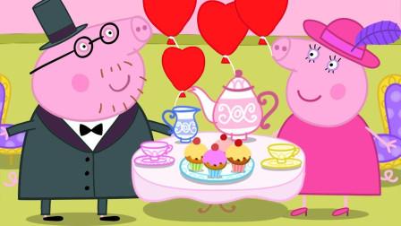 小猪佩奇最新 猪爸爸和猪妈妈过浪漫情人节  简笔画