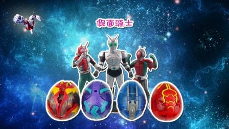 爆兽猎人假面骑士酷炫解锁出击 奇趣又好玩的变形玩具蛋欢乐登场