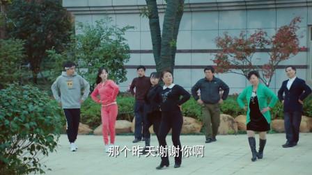 李小璐居然好这口?晨练在跳广场舞,这样子跳的还蛮好
