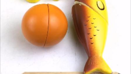 今天一起来切橙子和小黄鱼