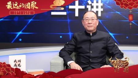 灿荣观世:祝大家2021牛年春节快乐