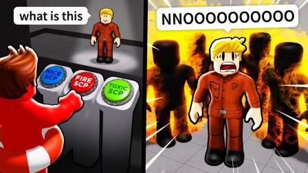 RobloxSCP电梯模拟器:停车场的车突然把我撞翻了?