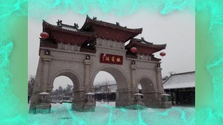 美丽中国:一路好风景之天水伏羲庙