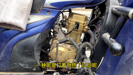 这才是造成摩托车发动机发热快的真正原因?师傅教你一招就能解决