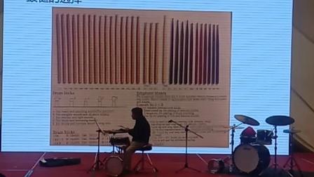 南京艺术学院打击乐教授铃凯老师演奏视频