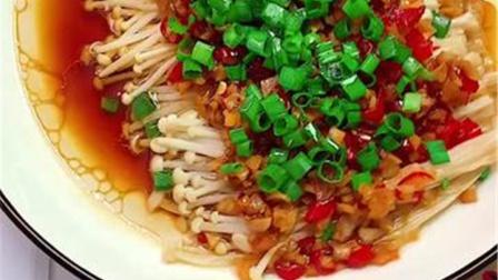蒜蓉金针菇如此做也太好吃了吧,每次吃完金针菇有塞牙缝的吗?