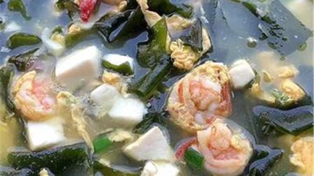 冬天来上一碗热乎乎的汤,简直太舒适啦!汤鲜味美,低卡又营养。