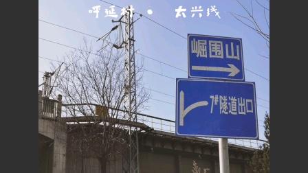【坐上公交去旅行第二集】太原地铁&市郊公交907支路的颠簸之旅(2021)