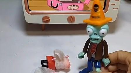 佩奇乔治找小鬼玩,结果被僵尸抓起来了