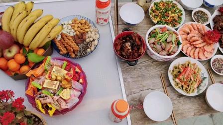 大年三十深圳团圆饭。