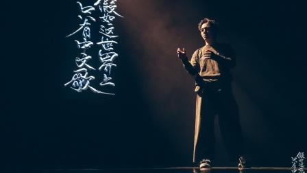 爱剪辑-2020黄景行SuperDino舞蹈合集ShowTime
