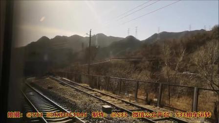 火车视频(533拍车运转第262期):八达岭~黄土店~