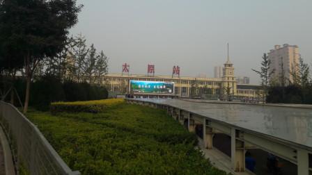 火车视频(533拍车运转第265期):草桥~大兴机场~北京西