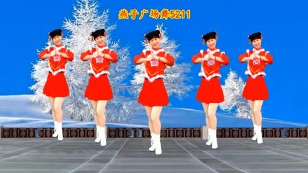 大年初一,广场舞《旺旺旺》祝您新的一年财源滚滚来