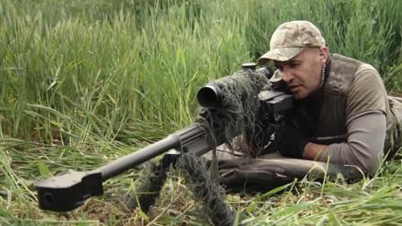 狙击手部队围剿恐怖分子,这把枪比巴雷特还大,威力恐怖!