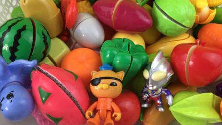 海底小纵队和奥特曼玩切水果