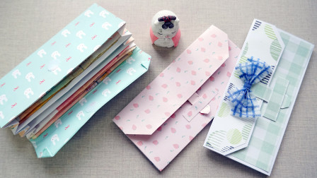 几张纸折叠实用的多层钱包,还能当作收纳册,步骤很简单!