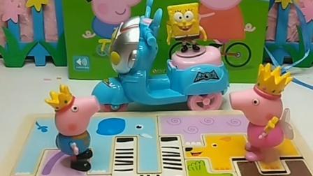 海绵宝宝在拼动物拼图,正好偶遇佩奇乔治