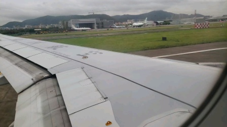 宝安机场起飞视频