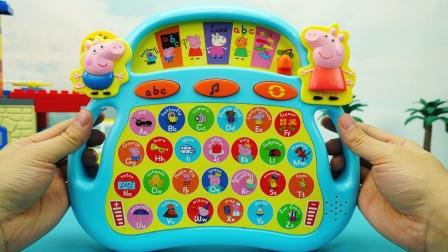 小猪佩奇英版玩具:有7种互动模式的字母单词学习机