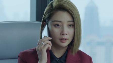 《正青春》44预告 林睿为保住合作四处融资,开口求温哲却惹怒金小贝