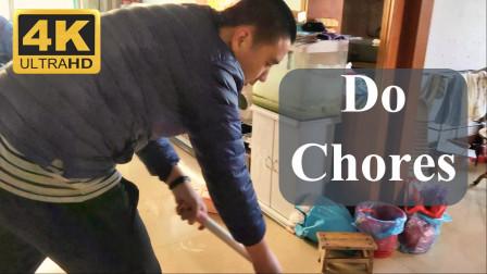 Do Chores VLOG