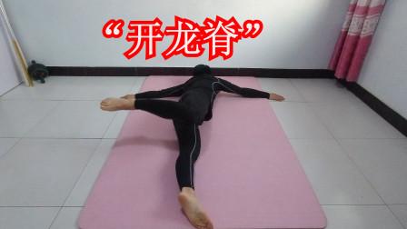 """睡前床上""""开龙脊""""9次,锻炼放松脊背,做完轻松舒适好睡觉"""