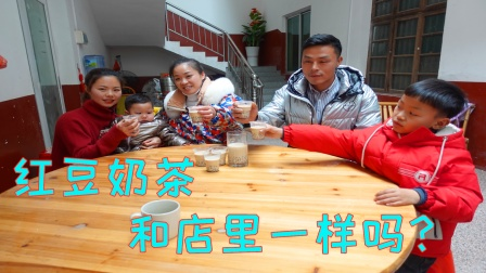 想喝奶茶不用去买了,十块钱能做一锅,来看看江西人是怎么煮奶茶