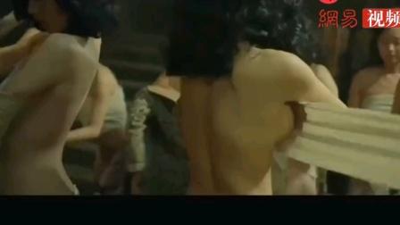 金陵十三钗,经典脱衣片段