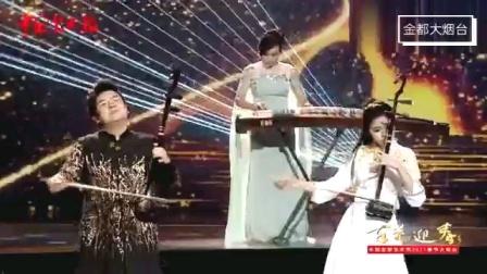 二胡古筝笛子合奏 在希望的田野上   文联2021春晚