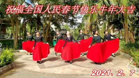《丁香花》北京流星雨分队万宁舞蹈队7人演示