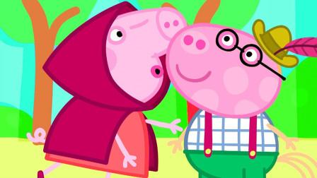 小猪佩奇给好朋友一个甜甜的吻  简笔画