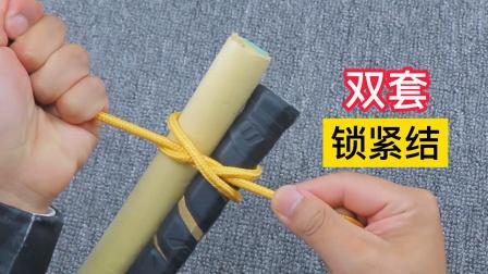 很多人不知道,这是农村捆猪脚的绳结,生活中用来捆绑物体很结实