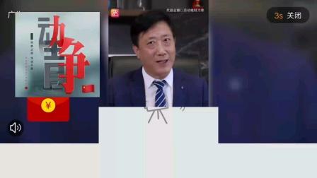 重庆璧山区融媒体中心《璧山新闻》片头+片尾 2021年2月9日 点播版